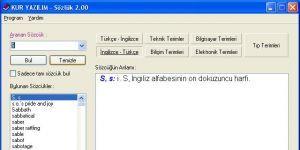 Türkçe – İngilizce Sözlük