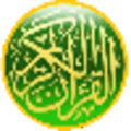 Al Quran for Windows 10