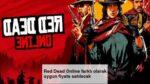 Red Dead Online farklı olarak uygun fiyata satılacak